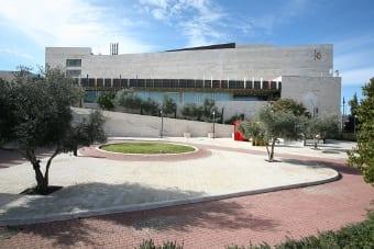 ICC Jerusalem exterior