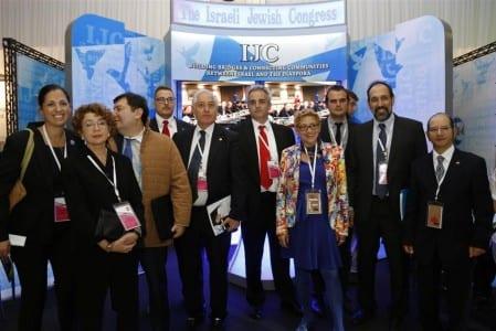 ICC Jewish large conference