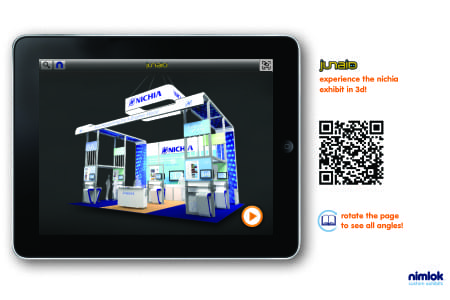 Renderings are brought to life on a tablet or other electronic device using augmented reality.