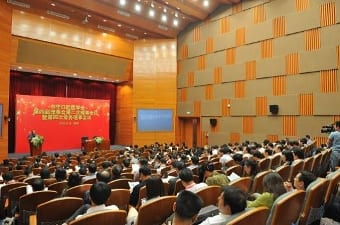 ECN 042014_INT_China Dental Show exemplifies dental business growth_lecture hall (340x225)