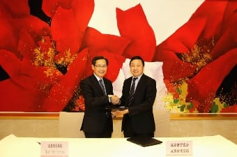 ECN 042014_INT_Reed in China partners with CCPIT Chengdu (340x225)