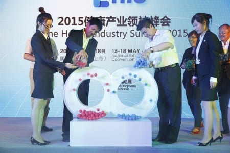 Ms. Hu, Managing Director of Reed Sinopharm Exhibitions speaking at the press conference