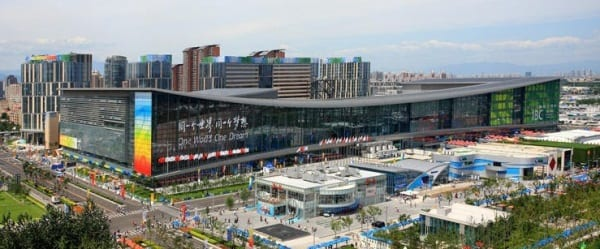 China National Convention Center (Beijing, China)