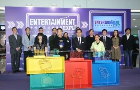 Entertainment Expo, Hong Kong