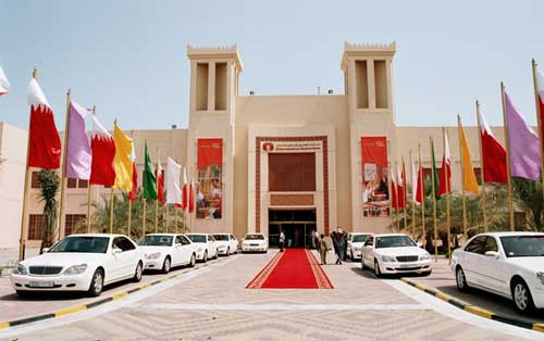 Bahrain's first purpose-built, tradeshow facility was constructed in 1991.