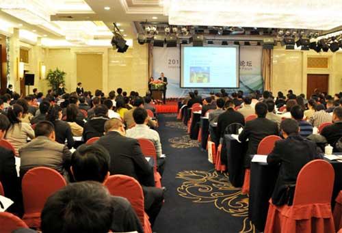 China Forum