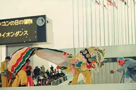Japan World Expo - Hong Kong Pavilion tiger dance